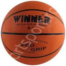 Minge baschet Winner Orange